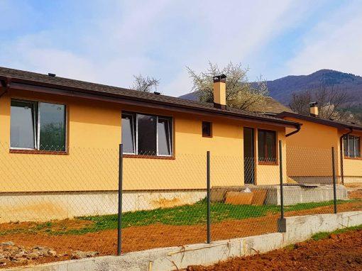 гр. Ботевград 2 къщи
